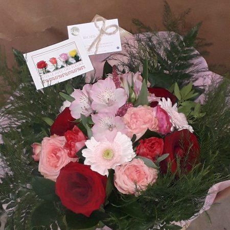 votre artisan fleuriste vous propose le bouquet : BOUQUET COLORE
